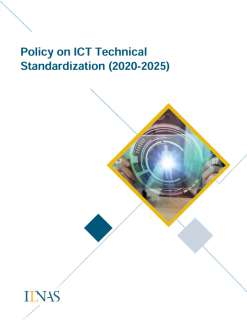 Policy on ICT Technical Standardization 2020-2025